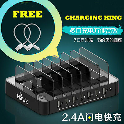7 USB Multi Port Fast Wall Charger Quick Charging Station Dock -Black A