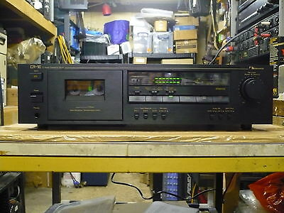 Nakamichi CR-1E Stereo Cassette Deck (Very Good Condition, Just Serviced)