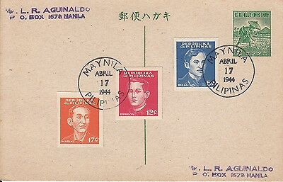 Philippines - Japan Occupation - First Day Cover