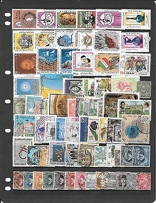 Middle East Collection Of Mixed Used Stamps K482