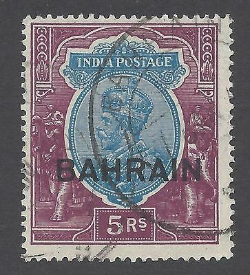 BAHRAIN GV 1933 SG 14  5r India with overprint  Fine Used Part CDS K108m
