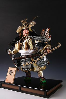 Beautiful Japanese Samurai Doll -The Little General- 剛