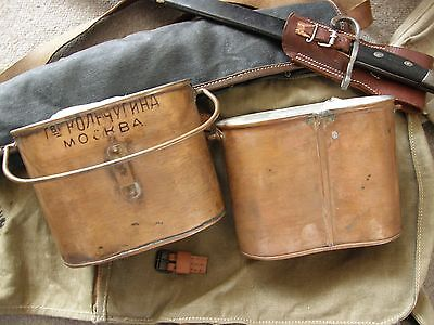 WW1 imperial Russia mess tin (repro)