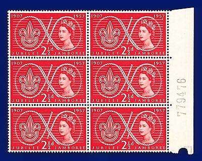 1957 SG557 2½d Carmine Red Scouts Jubilee Block (6) MNH - Unmounted Mint akci
