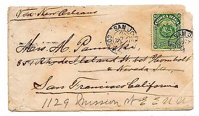 Costa Rica 1893 cover-10cts exterior rate-San Jose to California via New Orleans