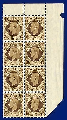 1939 SG475 1s Bistre-Brown MNH Block of 8 Unlisted Printing ERROR aijo