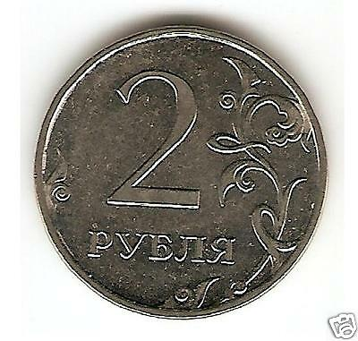 2013 RUSSIA Coin 2 ROUBLES