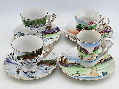 Lot of 4 Ucagco China Japan Small Tea Cup and Saucer Floral Gold Trim