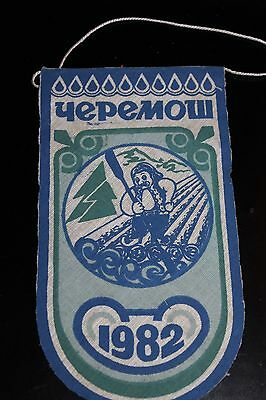 Russian Tourist River Rafting Cheremosh emblem patch pennant