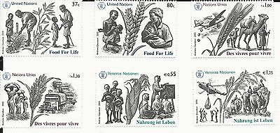 """6 Stamp Lot """"FOOD FOR LIFE"""" SINGLES, ALL 3 OFFICES ***MNH***2005"""