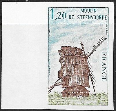 FRANCE: 1979 Tourist Publicity series, 1f.20 MNH IMPERF