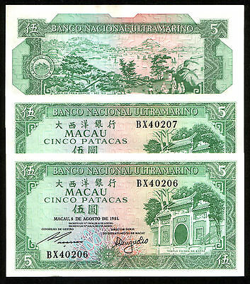 1 LOVELY UNCIRC 1981 MACAU 5 PATACAS NOTE Consec #'s Available w FREE SHIPPING!!