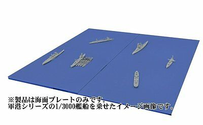 Fujimi Gunko 00 1/3000 Sea Surface Expansion Panel (401331) from Japan