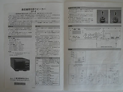 AM-FM BUILD A Complete Radio Kit of Parts with Instructions