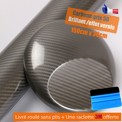 Carbone 5D gris effet vernis adhesif covering thermoformable raclette 3M offerte