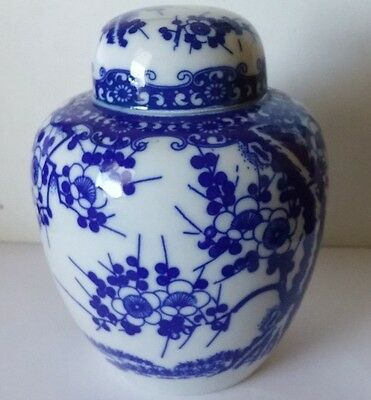Vintage? Japanese ? Porcelain Blue On White Prunus Blossom Ginger Pot/Vase/Jar