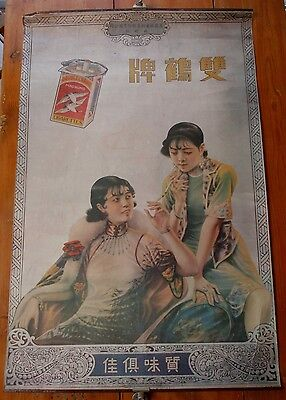 Vintage Ww2 Chinese Advertisment Poster Cigarette Glamorous Women