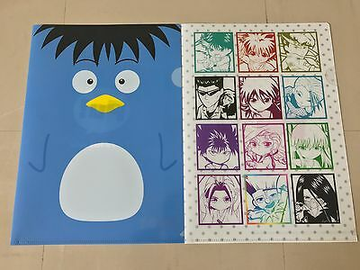 Yu Yu Hakusho Clear file folder set Event Limited. Vol. 2