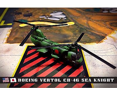 Micro Machines Military, FURUTA CH-46, Micro Machines Lot CH-46