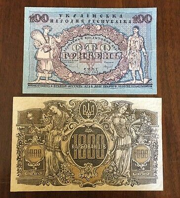 U63 Ukraine 1918 lot 100 Hryven 1000 Karbovantsiv P-35a 22a Banknote Paper Money