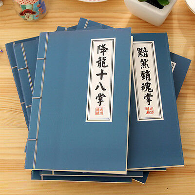 Retro Chinese Style Pattern Notebook Notepad Diary School Office Supplies