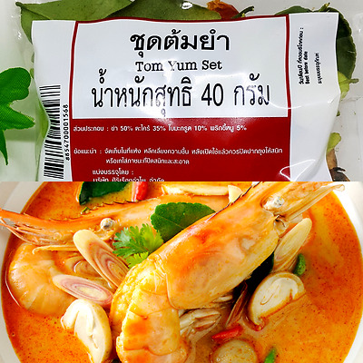 Thai Dried Herb Delicious Recipe Tom Yum Set Flavoring Garnish Food to Cooking