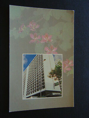 Holiday Inn Golden Mile Hong Kong 1989 Postcard