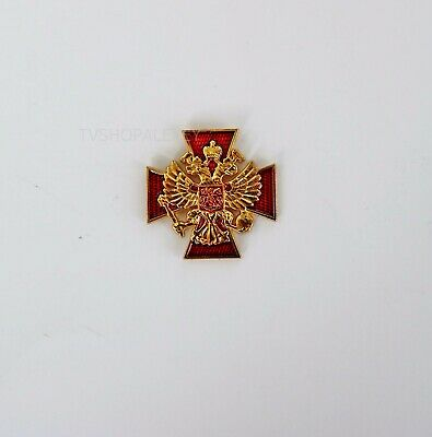 Badge Cross Order's coat of arms double-headed eagle of the Russian Federation