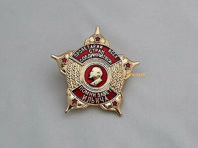 Badge Breastplate Remember Ilyich's Covenant USSR Знак помни заветы Ильича СССР