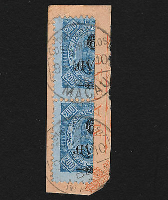 OPC 1910 Macau Macao Sc#125a 6a on 200r King Carlos Vertical Pair Bisect on Piec