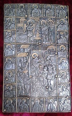 old Byzantine icon of Holy Scripture - silvered  Casings