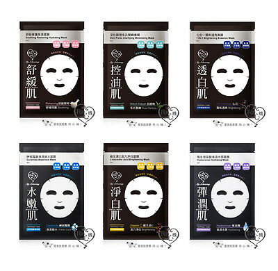 BUY 5 GET 1 FREE [MY SCHEMING] Nature Care Series Moisturizing Facial Mask 1pc