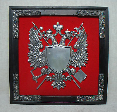 Vintage Medieval RUSSIAN Cast Metal Two Headed Eagle COAT of ARMS, CREST Plaque