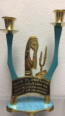 Judaica Shabbat Brass Candle Holder , Engraved With English And Hebrew Blessing