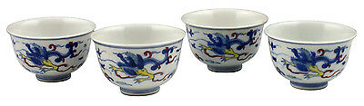 Signed Set of Four Japanese / Chinese Porcelain Cups w/ Dragons & Flowers