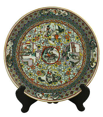 Wonderful 18th C / 19th C Chinese Export  Plate w/ Enamel Character Scenes