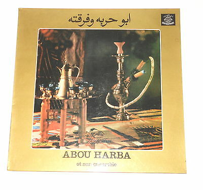 Abou Harba Et Son Ensemble - LP - 1973 - Duniaphon LPD 219