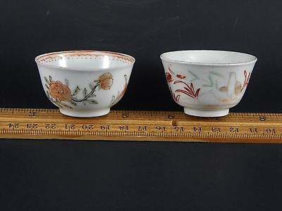 Two Adorable Little Antique Chinese Cups Yongzheng  Dynasty 雍正帝 Circa 1735