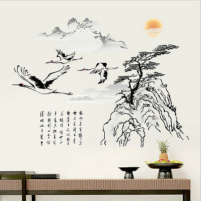 Black Art Vinyl Classical Chinese Wall Stickers Mural Decal DIY Home Decor