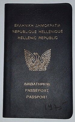 GREEK PASSPORT PASSEPORT 1975 - OLD VINTAGE - with stamps -EXCELLENT CONDITION!!