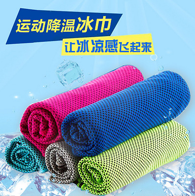5 Pack Ice Cold Towel Running Jogging Gym Chilly Pad Instant Cooling Towel Sport