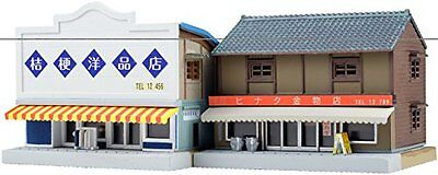 Tomytec Building 096-2 Clothing Store/ Hardware Shop B 1/150 N scale