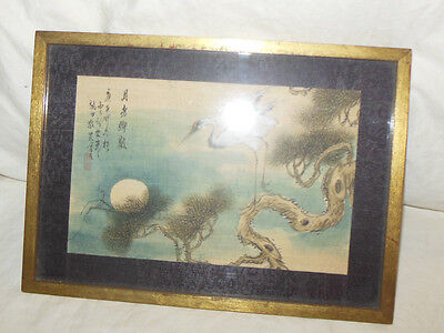 Marshall & Fields Company Antique HP Oriental painting signed CRANE