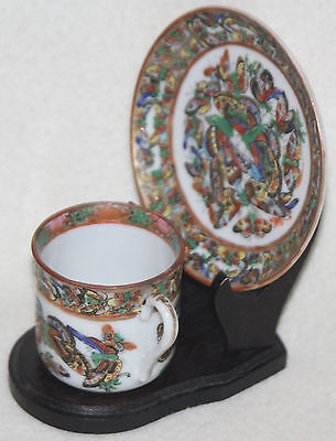 Chinese 1892-1915 Over Glaze Polychrome Thousand Butterfly Porcelain Cup and Sau