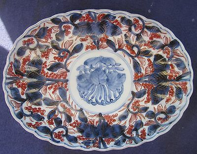 Antique Oriental Imari Oval Serving Dish Blue & Red w/ Gold accents 7.5x10.25""