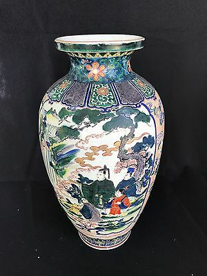 Antique Japanese Ko Kutani  Vase/Urn Beautifully Detailed With Scenes