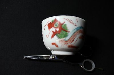 ANTIQUE  HAND PAINTED DRAGON Chinese Tea Cup Signed