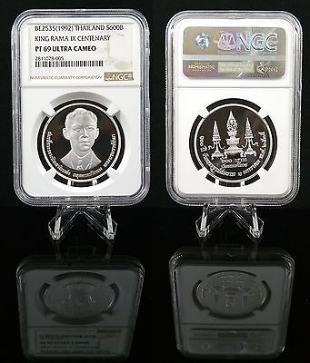 Thailand BE2535(1992) 600 Baht Proof Centenary Celebration King's Father PF69UC