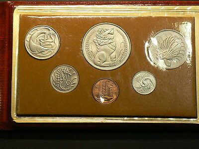 Singapore 1976 6 Coin Year Set, Includes Leatherette Case and COA #G3734
