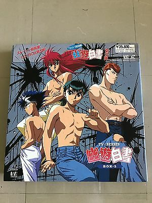 Yu Yu Hakusho TV Series Japanese LaserDisc Box 3